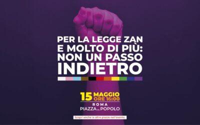 Think pink! Do Pink! Sabato a Roma (e in Italia) in sostegno alla legge contro l'omotransfobia